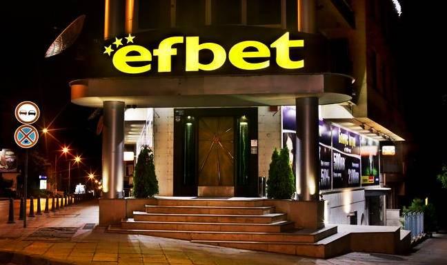 Онлайн залози в Ефбет